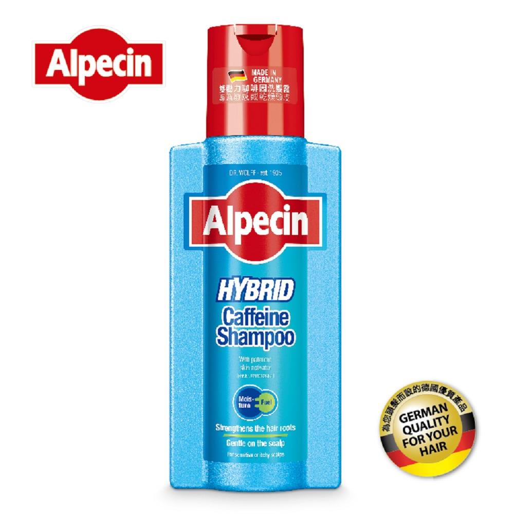 Alpecin 雙動力咖啡因洗髮露250ML