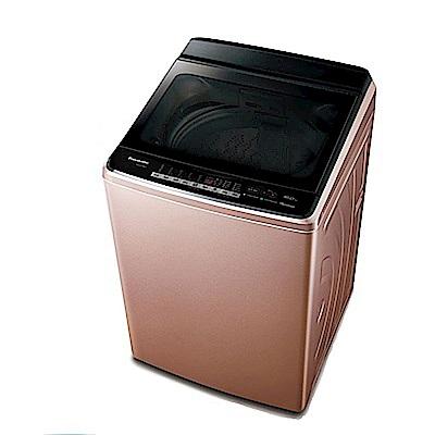 Panasonic國際牌 16KG 變頻直立式洗衣機 NA-V160GB (北北基送安裝)