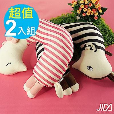 韓版 萌系動物絲棉填充U型枕(2入)