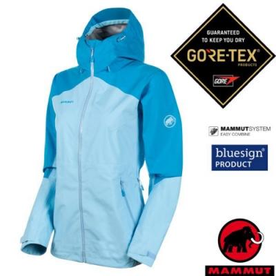 長毛象 女 Convey 超輕量GoreTex防水防風透氣外套_自在藍