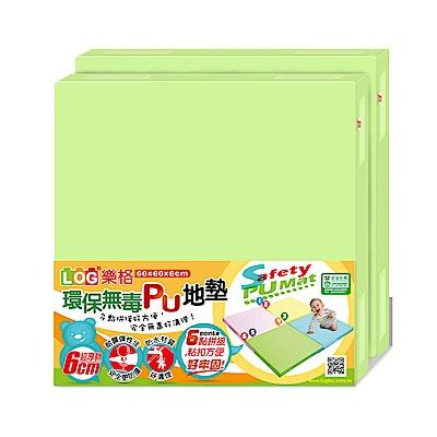 超厚6CM 環保無毒PU拼接地墊 -粉綠x2片組 LOG樂格