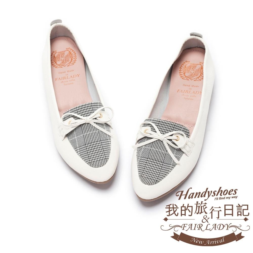 FAIR LADY 我的旅行日記- 蝴蝶結拼接格紋尖頭平底鞋 白