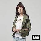 Lee 短版休閒外套-綠