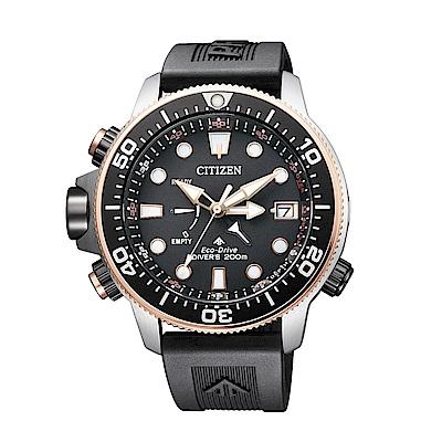 CITIZEN PROMASTER潛水200米光動能腕錶BN2037-11E
