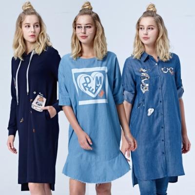 【時時樂限定】 LEE女款休閒長袖洋裝-五款選
