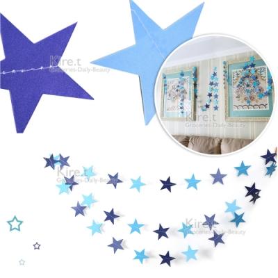 升級加長4M藍色星星拉旗/三角旗/掛旗/串旗 櫥窗裝飾/派對房間居家佈置 kiret