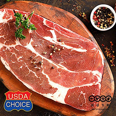 【頂達生鮮】美國安格斯10盎司厚切原塊牛排6片組(285g/片)
