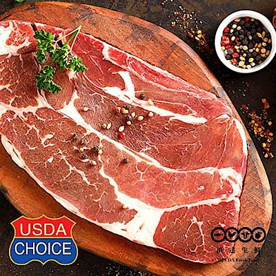 【頂達生鮮】美國安格斯10盎司厚切原塊牛排12片組(285g/片)