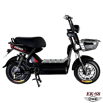 【e路通】EK-S8 野馬48V鉛酸高亮大燈防盜鎖避震電動車(電動自行車)
