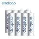 日本Panasonic國際牌eneloop低自放電充電電池組(內附4號8入) product thumbnail 1