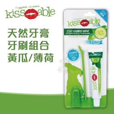 KISS ABLE《犬用天然牙膏牙刷組合-黃瓜/薄荷》