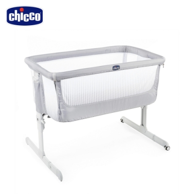 chicco-Next 2 Me多功能親密安撫嬰兒床邊床Air版-極簡灰