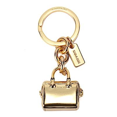 COACH 可愛金色波士頓包包造型鑰匙圈-金色