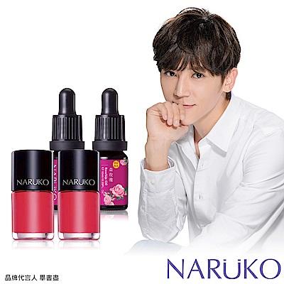 NARUKO牛爾 森玫瑰經典玫瑰果油x2+蜜糖寶貝唇頰彩x2