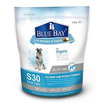 【BLUE BAY】S30倍力 舒敏護膚配方 鮭魚+甜薯 3.3lb/1.5kg 兩包組(購買第二件贈送寵鮮食零食1包 )
