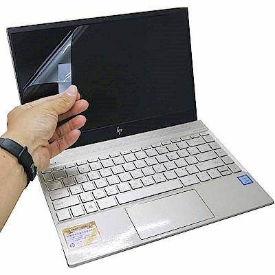 EZstick HP Envy 13-ah 專用 螢幕保護貼