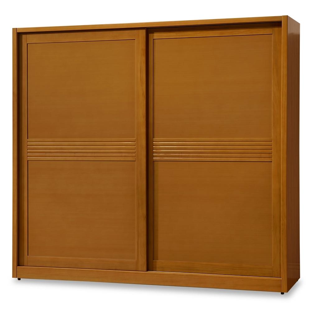 時尚屋  米堤柚木7x7尺衣櫥  寬144.8x深60.5x高197cm