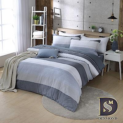 岱思夢 雙人 100%天絲兩用被床包組 時尚韻味-藍
