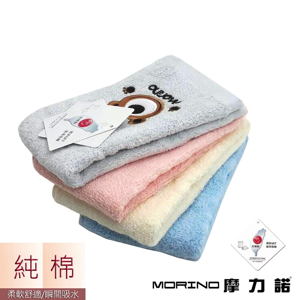 MIT純棉素色動物刺繡方巾MORINO摩力諾