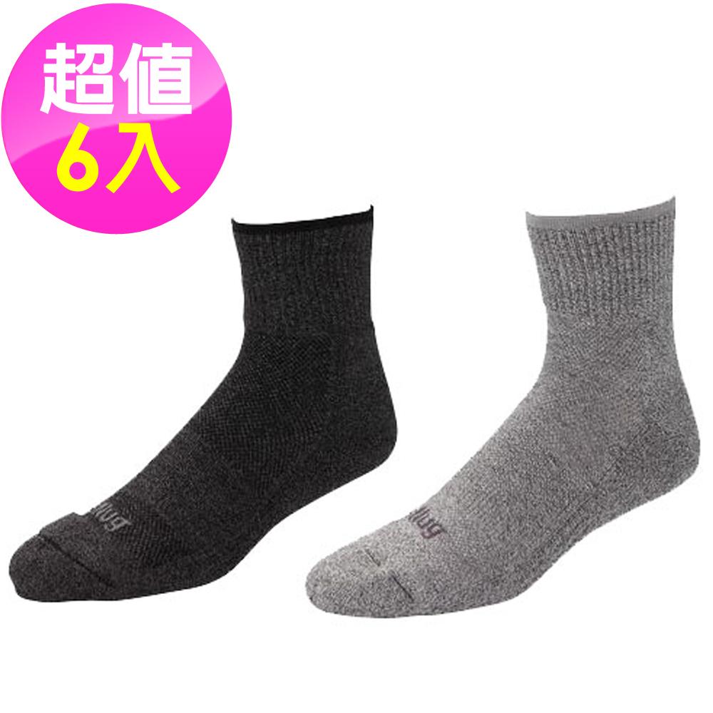 SNUG運動氣墊運動襪(S011S012)6入組