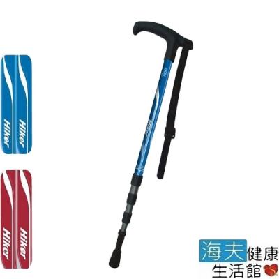 海夫健康生活館 宜山 登山杖手杖 4段式伸縮/鋁合金/台灣製造/Hiker PW4P017