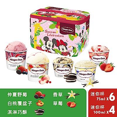 哈根達斯 迪士尼叢林探險保冷袋迷你杯10入組(仲夏/白桃/草莓/淇巧/香草)