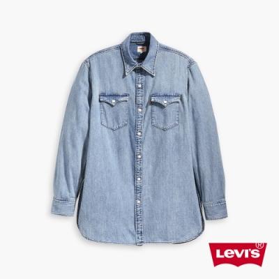 Levis 男款 牛仔襯衫 Barstow V型雙口袋 修身長版 復古石洗