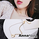 【3件5折】AnnaSofia 空扁圈珠鑽不對稱單鍊 項鍊鎖骨鍊頸鍊CHOKER