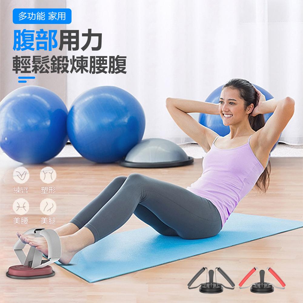 AMYUP 吸盤式仰臥起坐輔助器 家用懶人運動健身器材