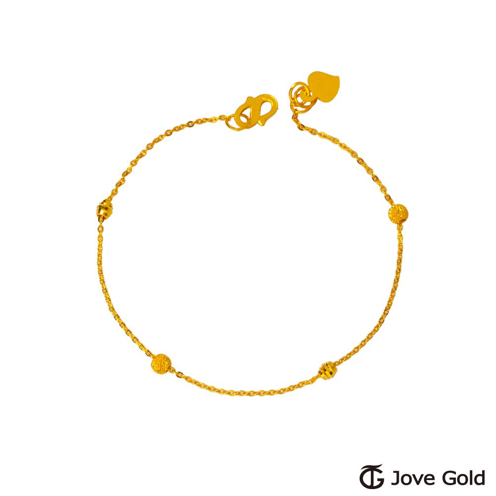 JoveGold漾金飾 光暈黃金手鍊
