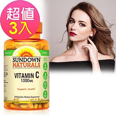 Sundown日落恩賜 光炫維生素C-1000MGx3瓶(133錠/瓶)