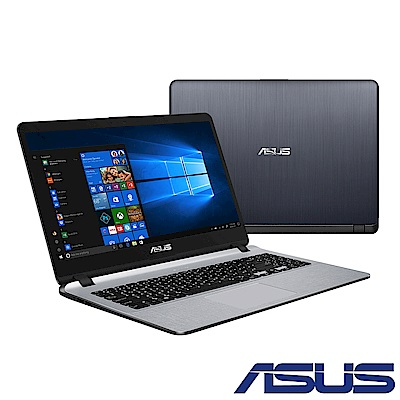 ASUS X507UB 15吋窄邊框筆電 (i5-8250U/MX110/256G/灰