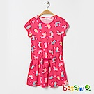 bossini女童-針織洋裝04玫瑰色
