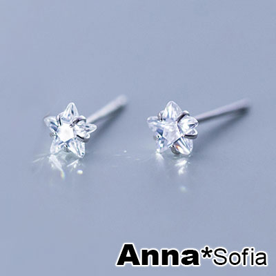 【3件5折】AnnaSofia 鋯晶單星 925銀針耳針耳環(銀系)