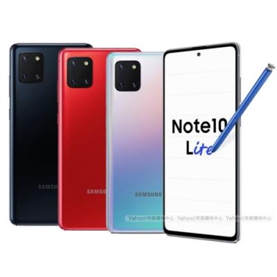 Samsung Galaxy Note10 Lite (8G/128G) 6.7吋智慧手機