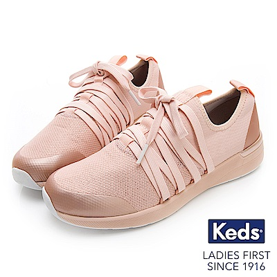 Keds STUDIO FLASH 完美包覆綁帶輕量休閒鞋-粉紅