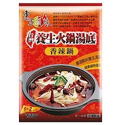 東方韻味 香辣養生火鍋湯底包(60g)