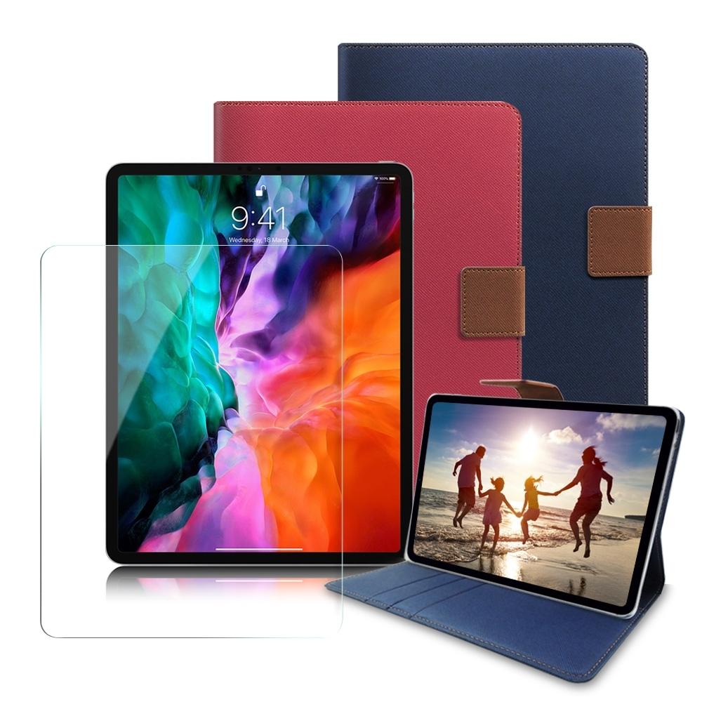 Xmart for 2020 iPad Pro 12.9吋 微笑休閒風支架皮套+專用玻璃貼