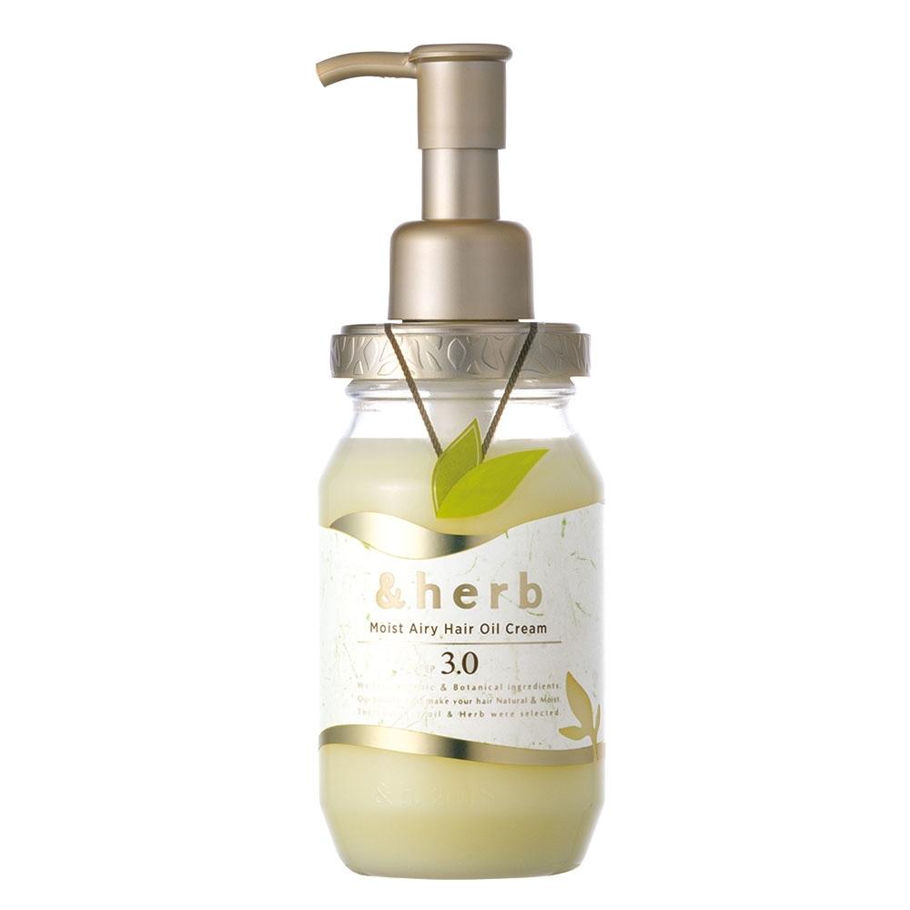 日本&herb 植萃豐盈護髮霜3.0 (160ml)