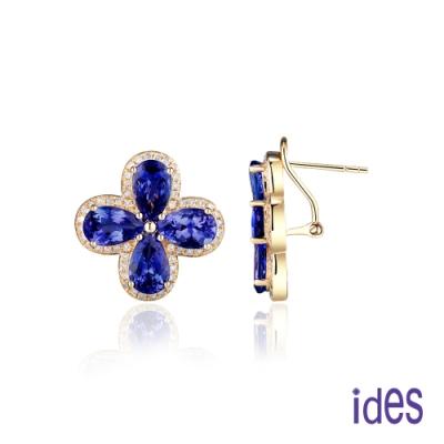 ides愛蒂思 歐美設計彩寶系列藍寶碧璽耳環/幸運藍