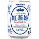 Sangaria 紅茶姬皇家奶茶(275g) product thumbnail 1