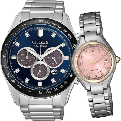 CITIZEN 愛情光年 光動能對錶(CA4454-89L+EW2546-87X)