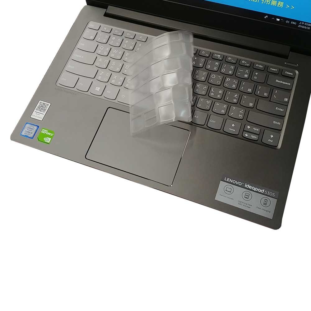 EZstick Lenovo IdeaPad 530S 14 奈米銀抗菌 TPU 鍵盤膜