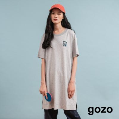 gozo 趣味開關解構長版上衣(灰色)