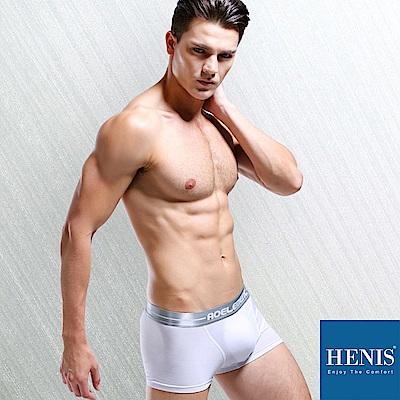 HENIS 簡約硬派 無痕包覆透氣機能四角褲-勁白