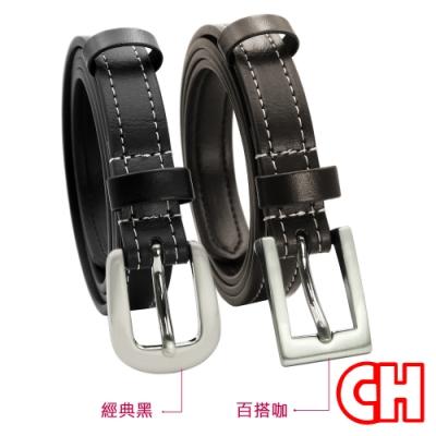 CH-BELT細版百搭流行車線造型女生腰帶皮帶(多色)