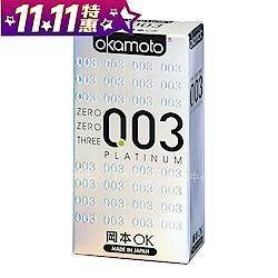 岡本-003-極薄保險套(6入裝)白金