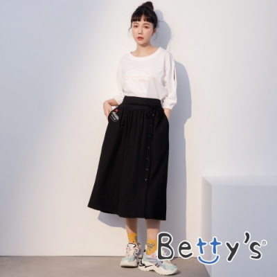betty's貝蒂思 排釦裝飾A字中長裙(黑色)