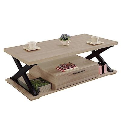 文創集 穆米時尚4尺木紋大茶几(二色可選)-120x60x42cm免組