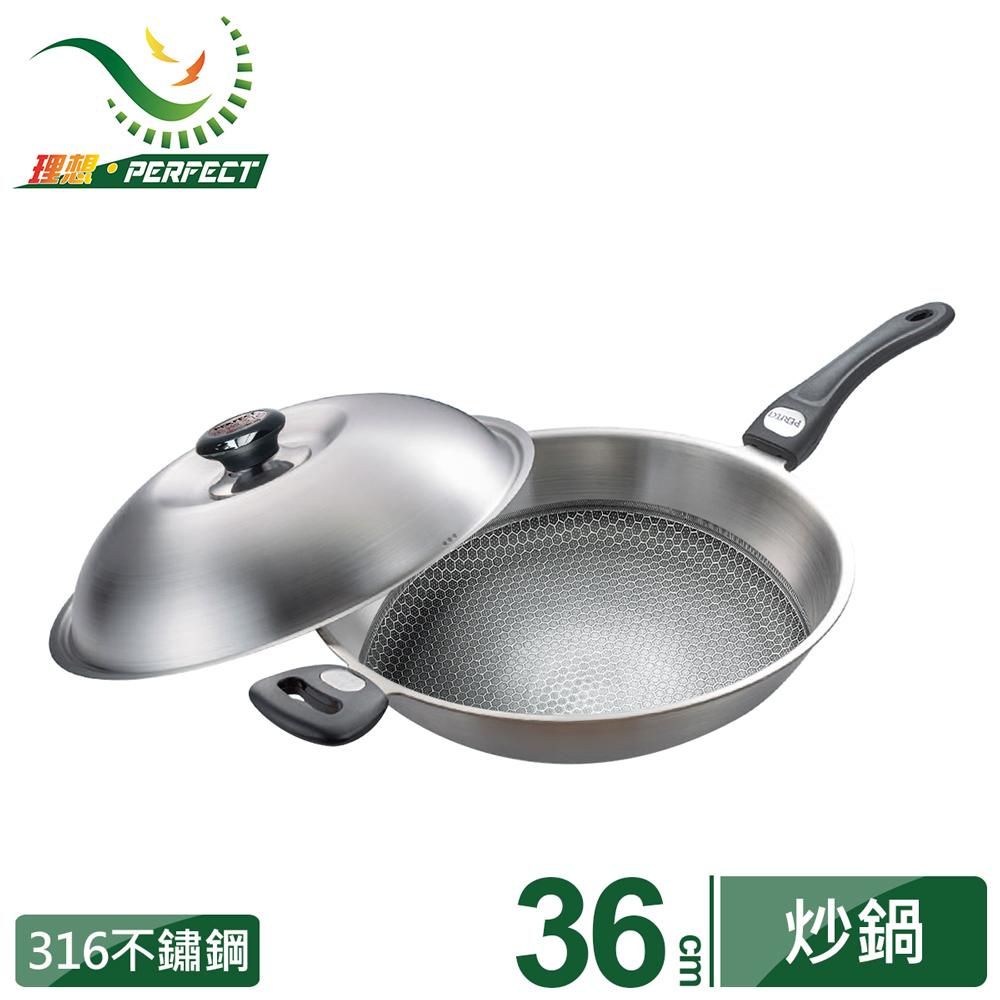 【PERFECT 理想】金緻316不銹鋼專利不沾炒鍋36cm
